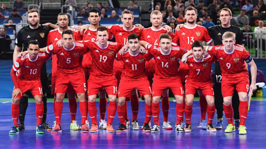 Сборная России по мини-футболу прилетит 11 февраля