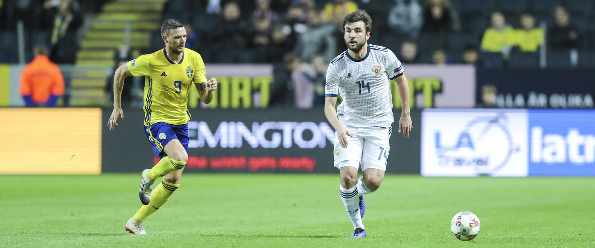 Сыграем со Швецией 8 октября, с Молдавией - 12 ноября