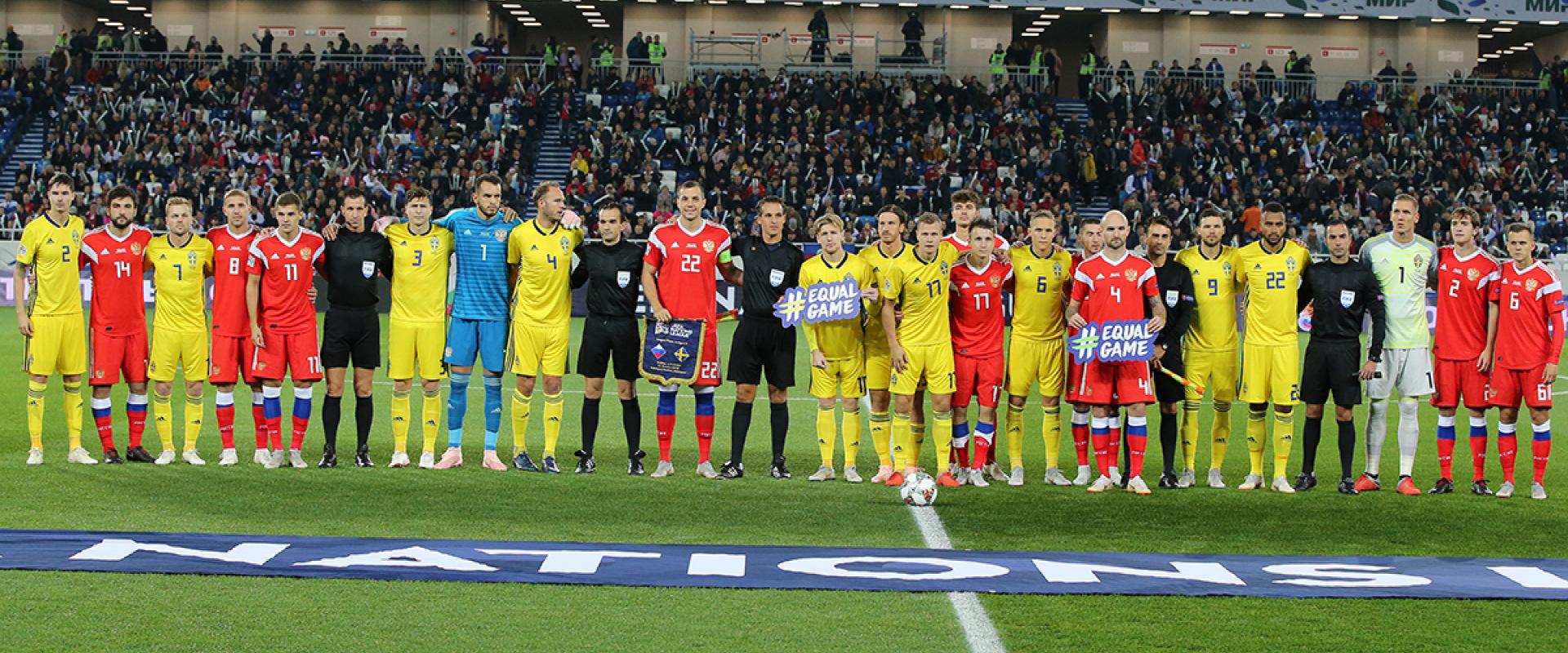 Контрольный матч Россия - Швеция состоится в Москве