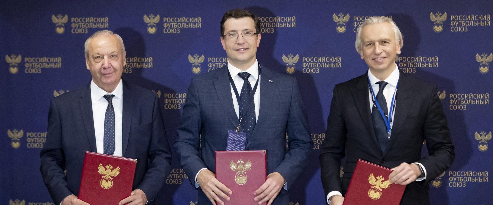 Нижегородская область заключила соглашение о развитии футбола