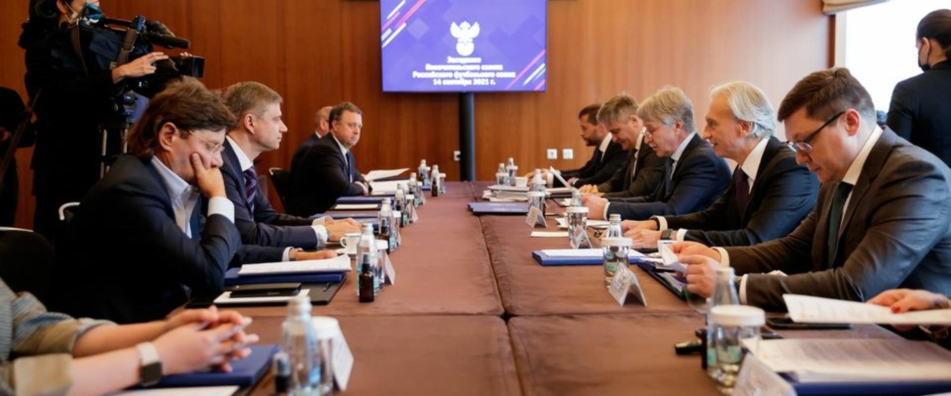 Итоги заседания Попечительского совета РФС