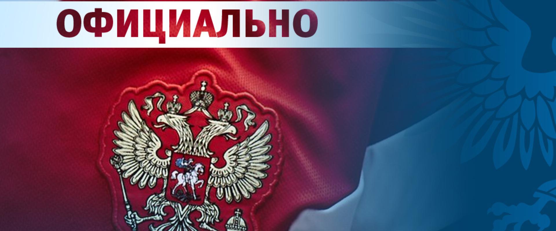 Архангельская область заключила соглашение о развитии футбола