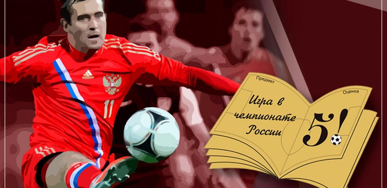 Лиги в российском футболе [PUNIQRANDLINE-(au-dating-names.txt) 52