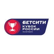 Кубок россии онлайн бетсити ставки на спорт таблица расшифровка